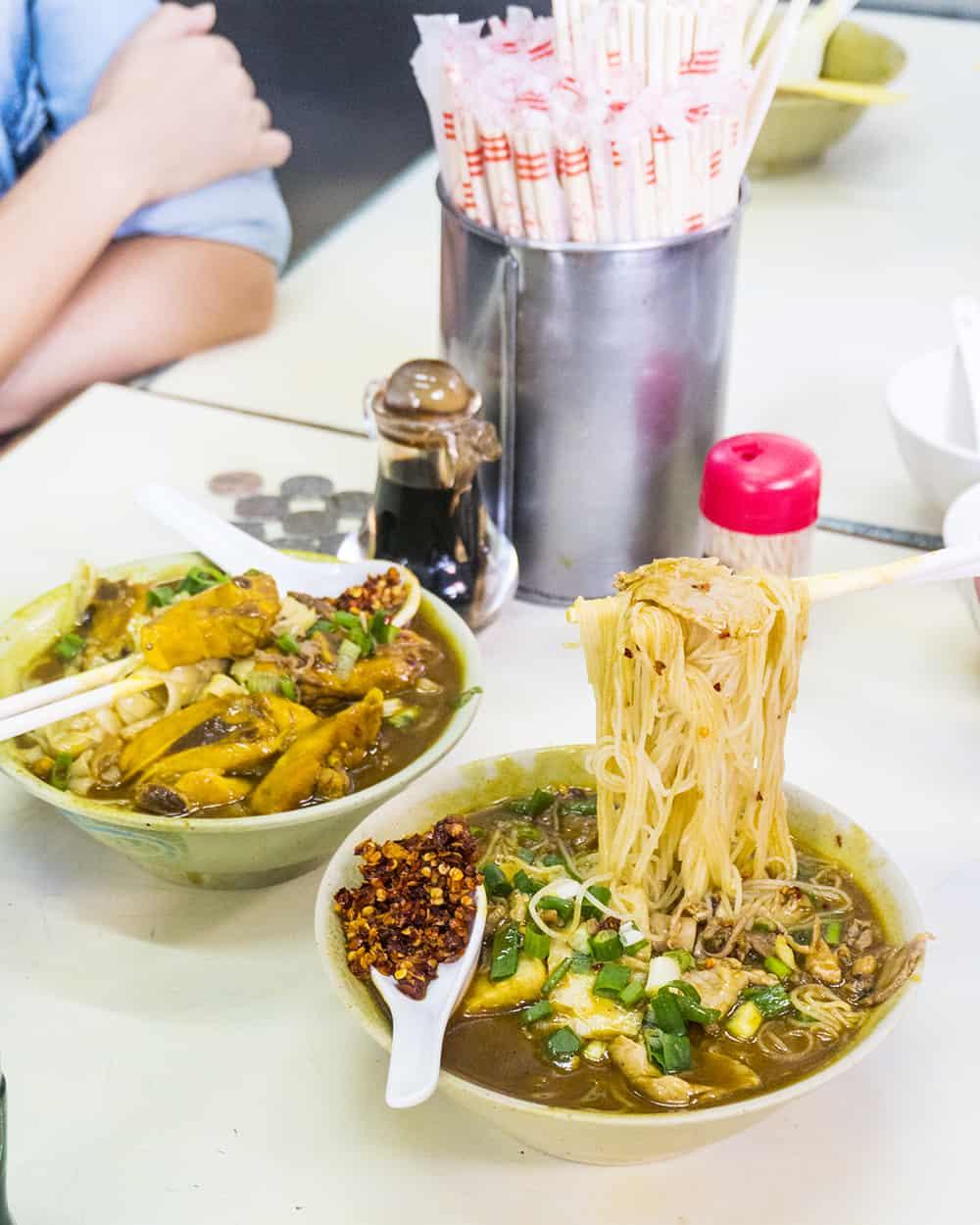 Hong Kong curry noodles